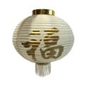 lyhty-kiina-V