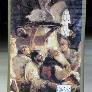 Fondi: Venäläinen maalaus